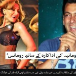 Salman Khan Romance With Romanian Actress