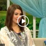 Reham Khan Interview -Response on Her Dance