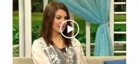 Reham Khan Interview – Response on Her Dance